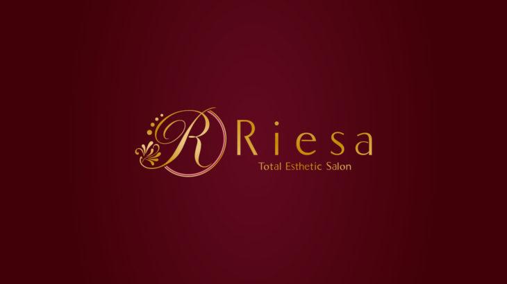 トータルエステRiesa -リイサ-
